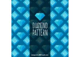 蓝色钻石的扁平图案_1074830