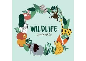 野生动物卡通风格动物模板向量_3780566