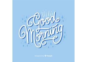 美丽的早安文字背景_5159468
