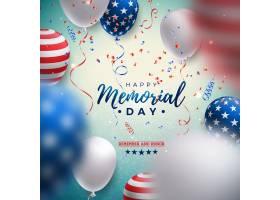 美国纪念日设计模板在闪亮的蓝色背景上有_7682319
