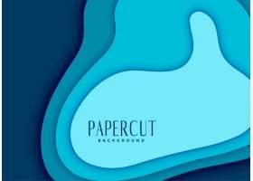 蓝色抽象剪纸背景设计_3086380