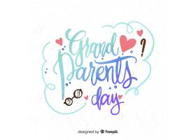 祖父母日字体背景_2845601