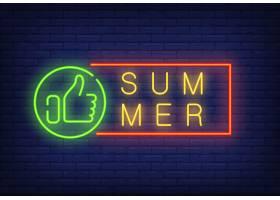 竖起大拇指的相框中的夏季霓虹灯文本季节_2767073
