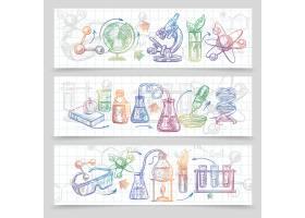 用显微镜和眼镜设置的化学水平素描横幅_2869678