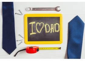 用石板和领带组成的父亲节构图_2178418