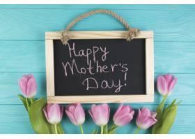 用石板和鲜花组成的花卉母亲节构图_1950210