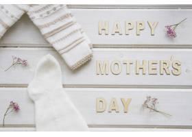 母亲节白衣作文_2021926