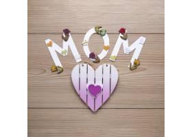 母亲节的概念与妈妈的信和心_1956932