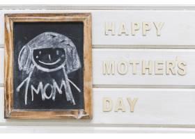 母亲节作文与石板_2021909