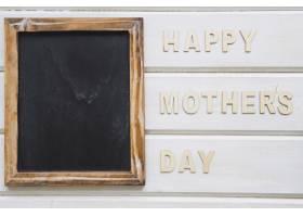 母亲节作文与石板_2021911