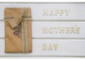 带礼盒的母亲节作文_2021934
