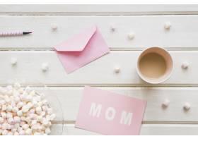 美丽的母亲节作文_2021900