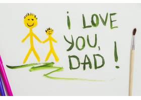 父亲节作文与孩子们绘画_2178425