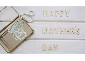 带礼物的母亲节作文_2021935