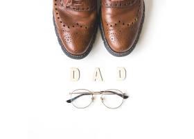 带鞋和眼镜的父亲节构图_2171730