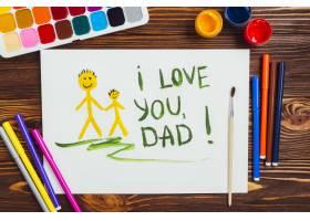 父亲节作文与孩子们绘画_2178423