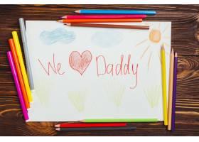 父亲节作文与孩子们绘画_2178431
