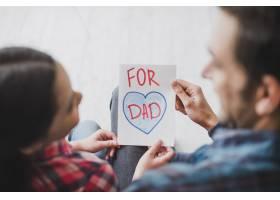父亲节的概念父女看手绘卡片_2121404