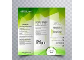 带有绿色多边形图案的抽象宣传册_1190961