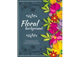 带花的抽象春季海报模板_13153658