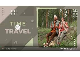 平面几何旅行YouTube缩略图_13455079