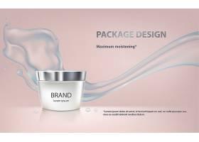 化妆品保湿优品宣传海报_1215735