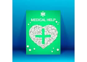 医疗帮助绿色宣传册蓝色插图上有心形的白_13437786