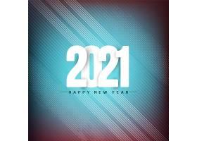 2021年新年快乐时尚问候背景_11767501