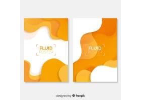 一种流形海报模板_4224296