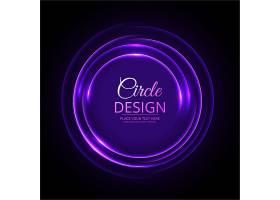 黑色背景带有紫色霓虹灯圆圈_938073