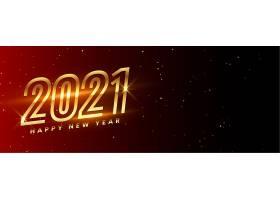闪耀着金色光芒的2021年新年快乐_11562386