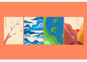 风景极简主义日本封面收藏_6598650