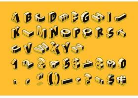细线卡通等距字母半色调字体插图_3519488