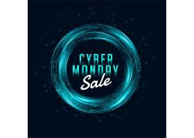 网上购物的网络星期一销售模板横幅_10837591