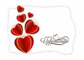 美丽快乐的情人节背景_12511288