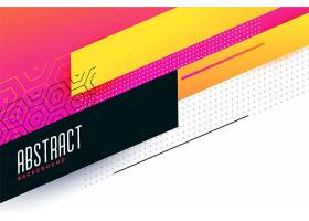 色彩斑斓的抽象几何背景设计_2980702