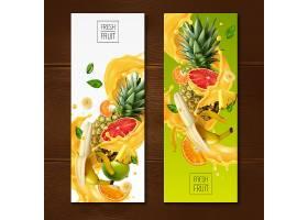 逼真的水果果汁横幅集合由水果切片和叶子_6871541