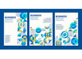 蓝色抽象几何商务封面系列_12395422