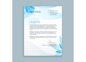 蓝色花朵的商务信函_844671