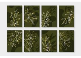 金色植物封面系列_12300574