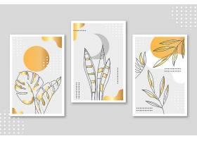 金色植物封面系列_12300591