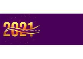 紫色背景下时尚的金色新年快乐_11574186