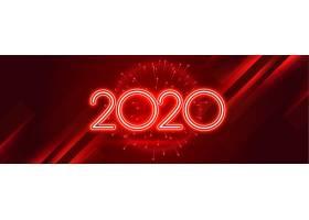 红色2020新年快乐庆祝活动闪闪发光的横幅_5954427