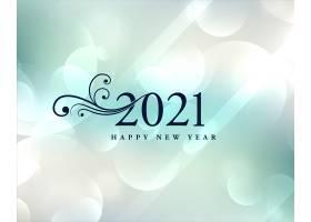 漂亮的2021年新年贺卡有波克背景_11574799