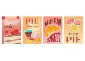 甜饼或蛋糕海报设计_12077812