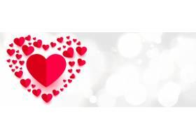 漂亮的纸心型爱心锦旗_12573250