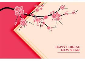 用樱花分支卡祝中国人新年快乐_12071155