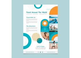 环游世界海报模板_13295101