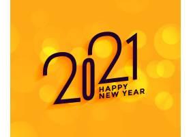 现代2021年新年快乐黄色背景_11574784