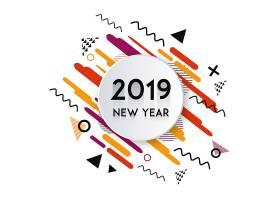 矢量孟菲斯2019年新年设计_2584431